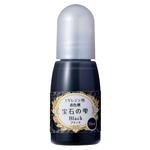 UVレジン用着色剤 宝石の雫 / ブラック
