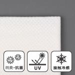 接触冷感生地(1101) / WH / 約40×40cm / 1枚入 / UVカット・防臭・抗菌加工