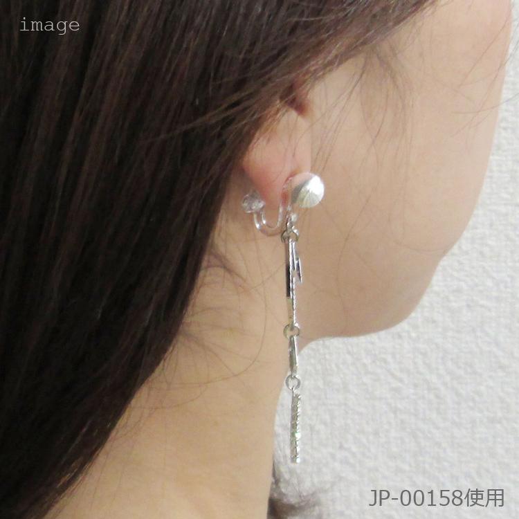 日本製 樹脂イヤークリップ(芯立て・カン付/158) / CR