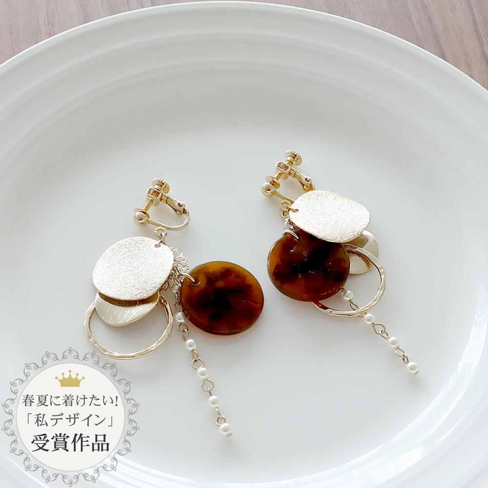 UVレジン用着色剤 宝石の雫 / ブラウン